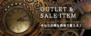 OUTLET & SALE ITEM 今ならお得な価格で買える!