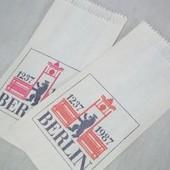 ドイツ 紙袋4枚組 (ベルリン)