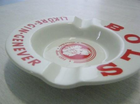 オランダ BOLS 灰皿(シガー対応)