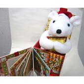 ロシアの絵本付きびっくり箱 クリスマスバージョン(白ねずみ)